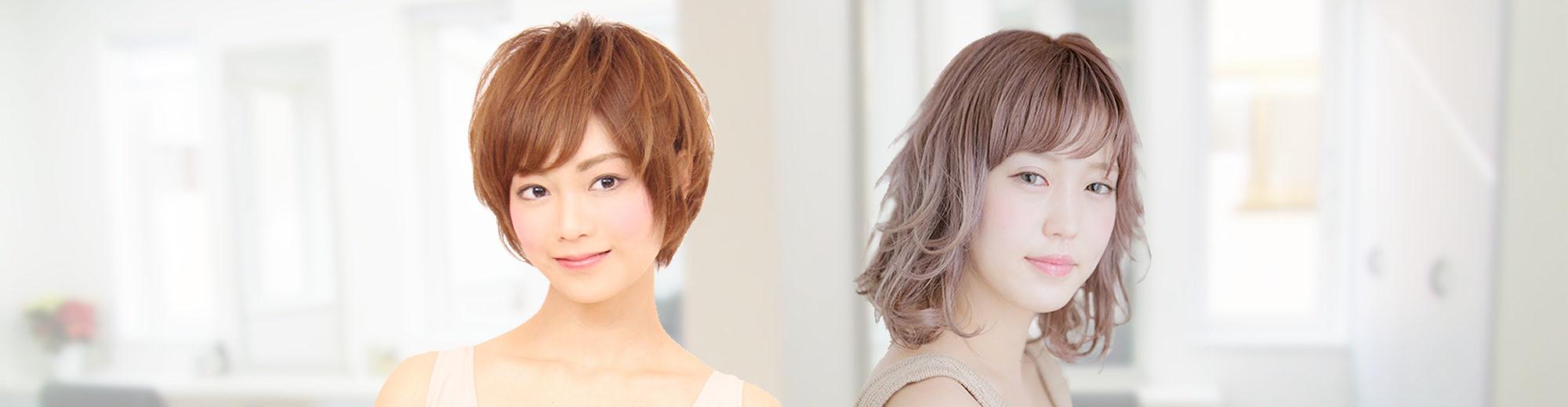 釧路の美容室 髪ふうせんスタッフブログ